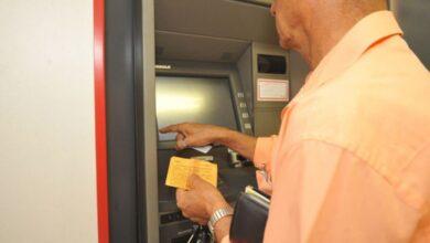 Foto de Bancos não terão expediente durante feriado de carnaval